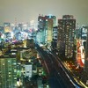 Japan cityscapes landscapes HD wallpaper