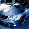 Cars mercedes benz cls 63 amg HD wallpaper