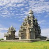 Architecture russia cathedral HD wallpaper
