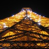 Eiffel tower paris illuminated lights HD wallpaper