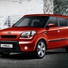 Kia automobiliai siela  HD wallpaper