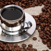 A cup of coffee HD wallpaper