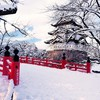 Japan bridges ice landscapes nature HD wallpaper