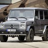 Mercedes-benz g-class g class HD wallpaper