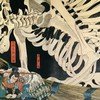 Samurai skeletons ukiyo-e utagawa kuniyoshi HD wallpaper