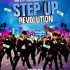 Movies money film dancing step up revolution 4 HD wallpaper