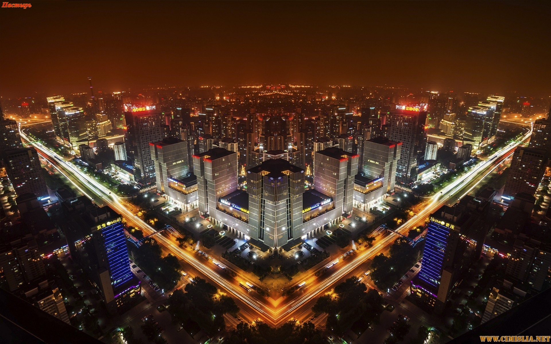 Cities city night town wallpaper
