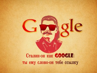 google-russia-320x240-wallpaper.jpg