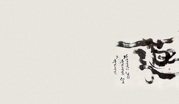 Minimalistic japanese caligraphy HD wallpaper