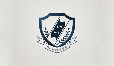 angel beats minimalistes! logos fond blanc  HD wallpaper