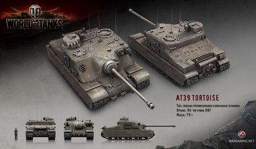World of Tanks tortue  HD wallpaper