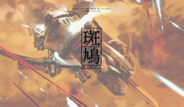 Ikaruga  HD wallpaper