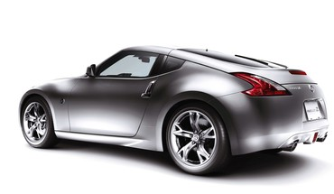 Автомобили металлик Nissan Fairlady  HD wallpaper