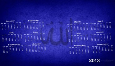 Allah 2013 calender  HD wallpaper