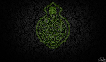 Islamas almoselly  HD wallpaper