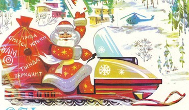 Ussr new year 1979 postcard HD wallpaper