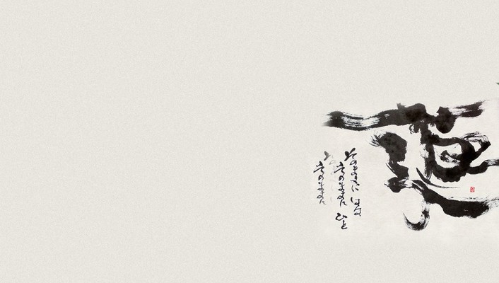 Minimalistic japanese caligraphy wallpaper