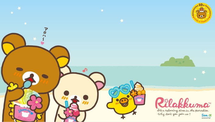 Beach rilakkuma wallpaper