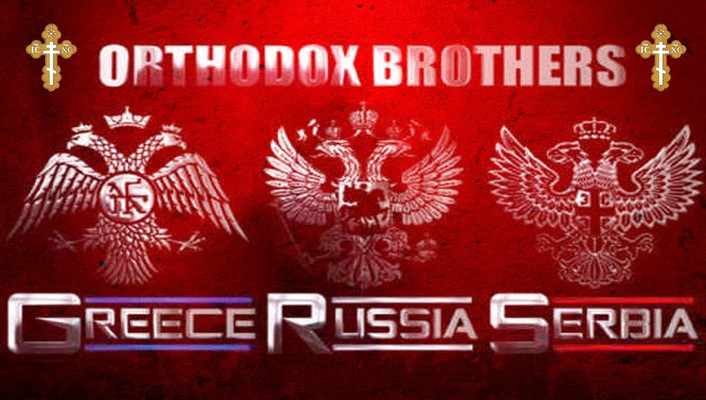 Russia greece serbia brotherhood orthodox wallpaper