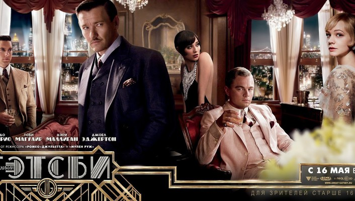 Carey mulligan tobey maguire the great gatsby wallpaper