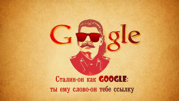 Google russia wallpaper